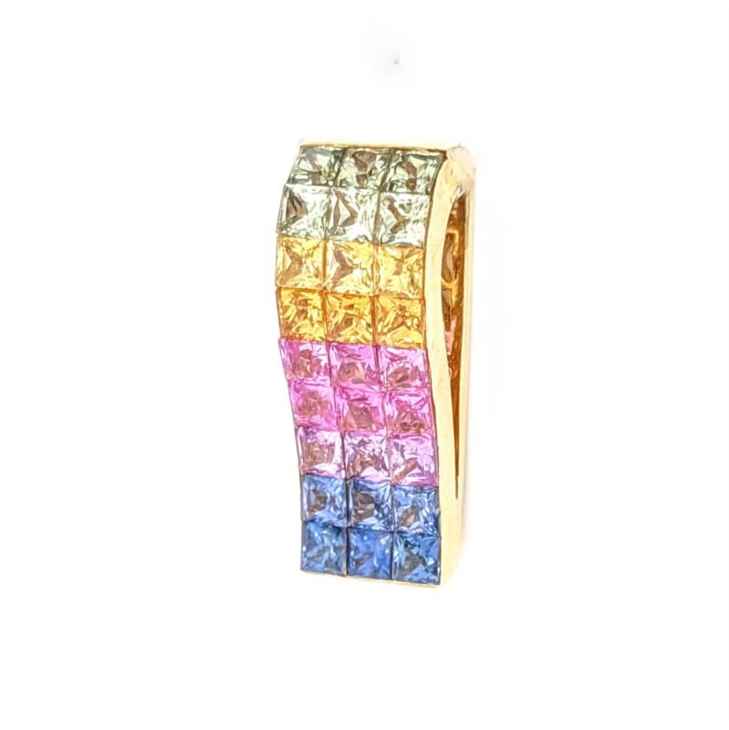 Rainbow Sapphire Slide Pendant